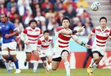 Japan Rugby World Cup 2019 Fixtures, Dates, Japan Rugby World Cup 2019 Dates