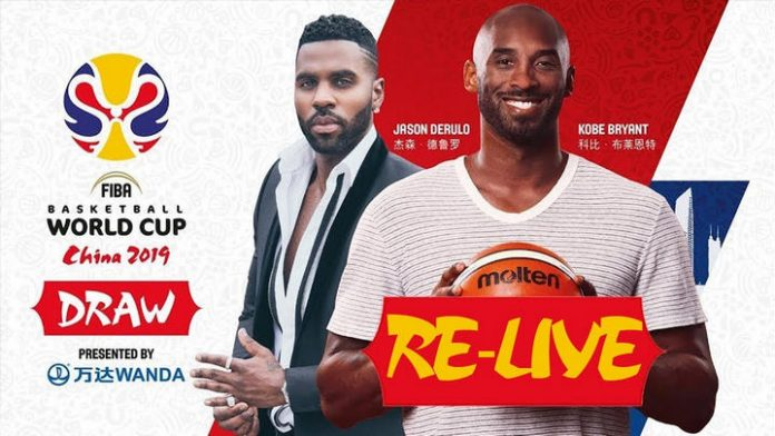 FIBA Basketball World Cup 2019 Live Streaming